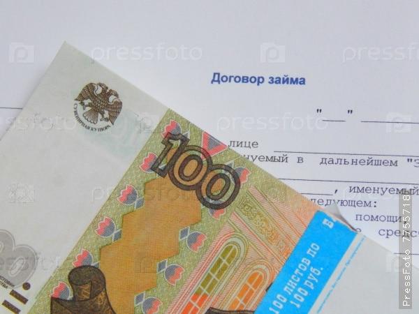 Взыскание залога по договору займа, ипотека между физическими лицами судебная практика