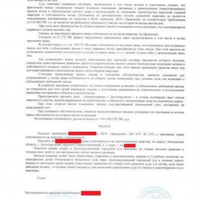 Raketostroitelej_d_1_korp_1-2
