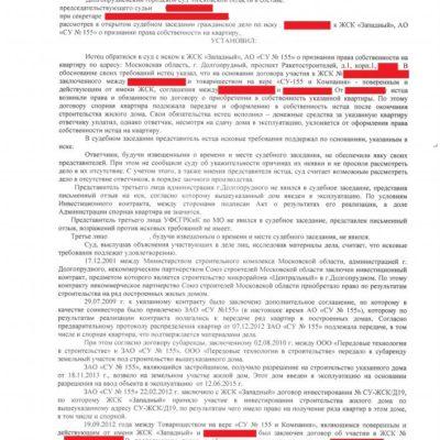 Raketostroitelej_d_1_korp_1