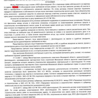 Raketostroitelej_d_3_korp_10001 (1)